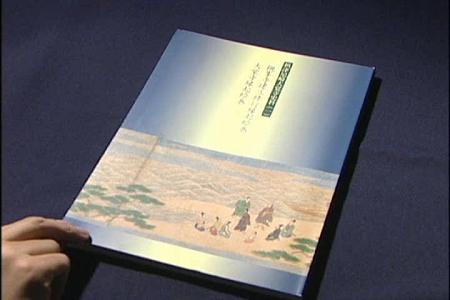 摂津尼崎大覚寺資料(一)