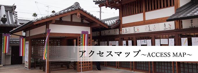 大覚寺アクセスマップ