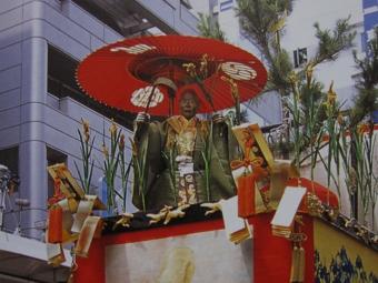 京都祇園祭「芦刈山」