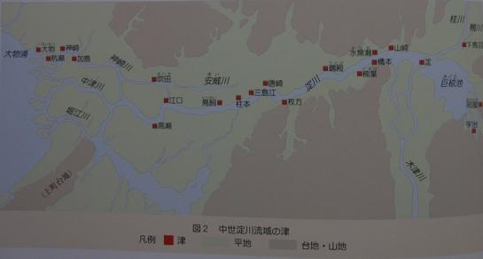 「今淀川」中世淀川流域図